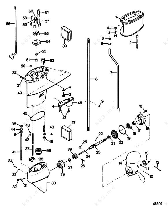 mercury force 35 h p  1988  gear housing