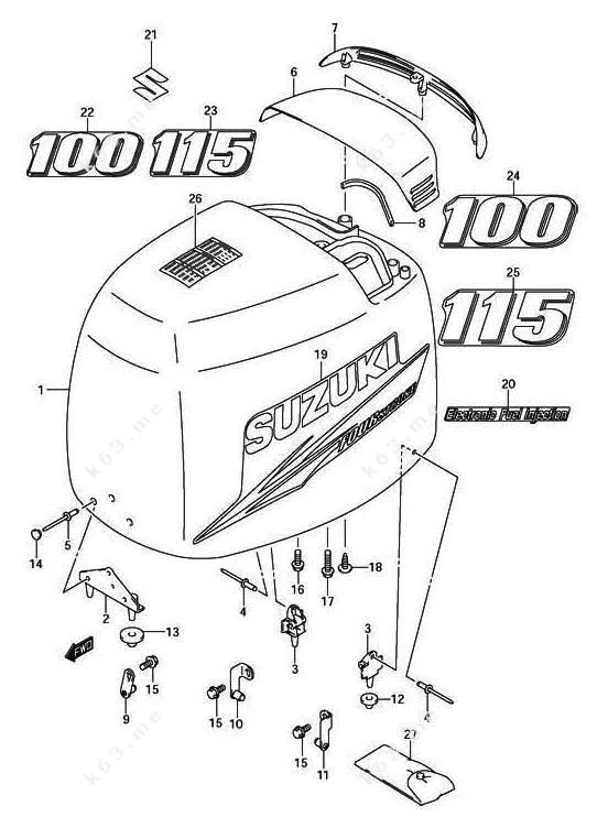 2001-2010 Suzuki Df 115  Engine Cover